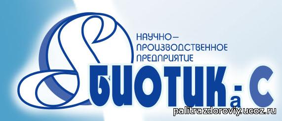 Партнеры Палитра здоровья